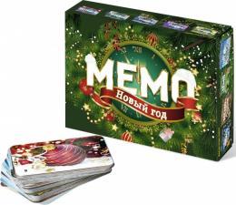 Настольная игра Мемо Новый год
