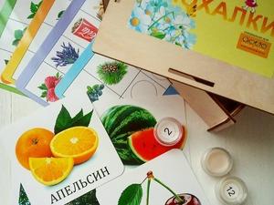 Ароматическое лото Нюхалки (20 ароматов+карточки)