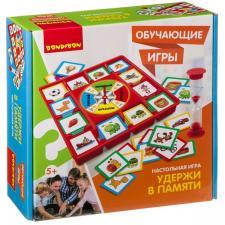 Настольная игра Удержи в памяти Обучающие игры Bondibon