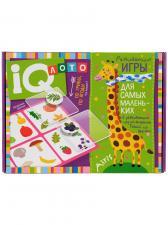 Пластиковое IQ лото для малышей. По грибы, по ягоды. Что лишнее?