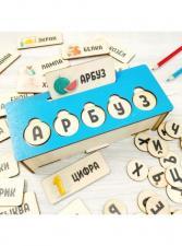Буквы и слова - игра сортер