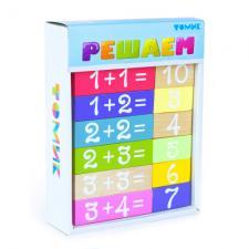 Учимся играя Решаем логический игровой набор Томик