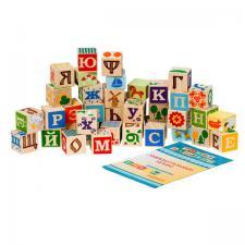 Занимательные буквы  кубики Томик