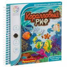 Головоломка Коралловый риф Магнитная игра Bondibon для путешествий,