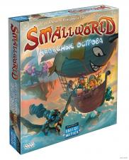 Дополнение Настольная игра Small World (Маленький Мир): Небесные острова