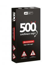 Настольная игра 500 злобных карт Дополнение (18+)