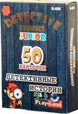 Настольная игра Детективные истории Юниор