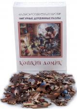Фигурный деревянный пазл Кошкин домик