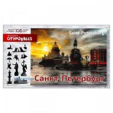 Фигурный деревянный пазл Санкт-Петербург