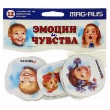 Эмоции и чувства - набор магнитов MAG-RUS
