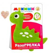Динозавр Доктор Мякиш разогрелка
