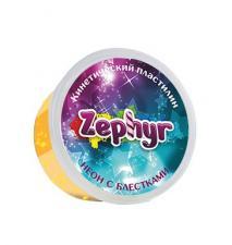 Зефир Zephyr оранжевый с неоновыми блестками