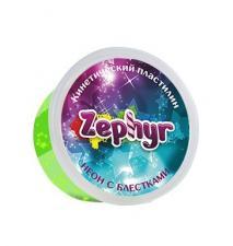 Зефир Zephyr зеленый с неоновыми блестками