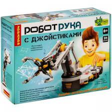 Робот-рука с джойстиками Bondibon
