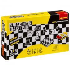 Удачная партия Бондибон  3 в1 шахматы шашки нарды