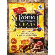Квест книга игра Тайна пиратского клада