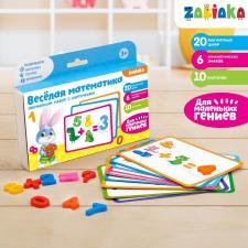 Весёлая математика цифры на магнитах с карточками Забияка