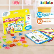 Весёлые буквы с карточками Забияка