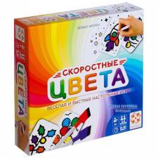 Настольная игра Скоростные цвета картонная коробка