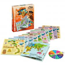 Мой первый путеводитель Страны Азии - игра-викторина серии Умная Сова Бондибон