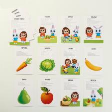 Запуск речи. Зайчик Сеня изучает овощи и фрукты