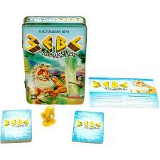 Настольная игра Зевс на каникулах в картонной коробке