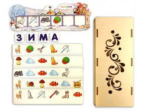 Игровой набор Зимние словечки