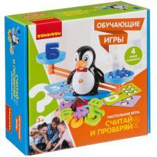 Считай и проверяй 2 Пингвин весы Bondibon