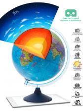 Интерактивный глобус Земли 21см физико -политический рельефный с подсветкой от батареек с очками виртуальной реальности