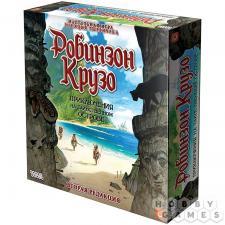 Настольная игра Робинзон Крузо Приключения на таинственном острове (2-я редакция)
