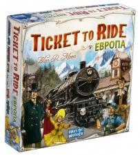 Настольная игра Билет на поезд: Европа Ticket to Ride