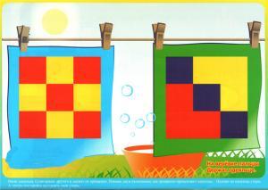"""Разноцветный мир Гномы (альбом для игры """"Сложи узор"""", дерево) от 3 до 5 лет"""
