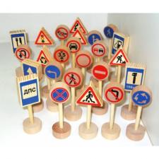 Знаки дорожного движения 4008