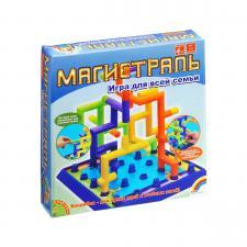 Bondibon Магистраль 3Д игра