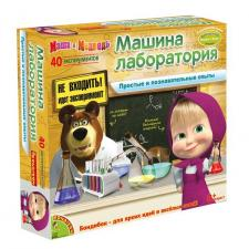 Машина лаборатория Науки с Буки Bondibon, Маша и медведь, (40 экспериментов)