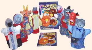 Кукольный театр Ладушки-ладушки
