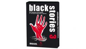 Настольная игра Темные истории 3 Black Stories 3