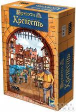 Настолная игра Каркассон Крепость