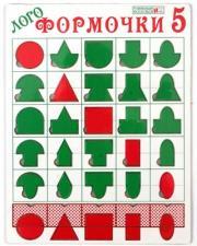 Логоформочки-5 (игры Воскобовича)
